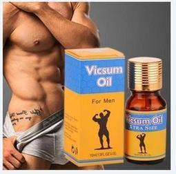 男用延時 陰莖增大增長增粗按摩精油