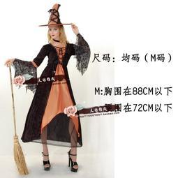 現貨尾牙化妝舞會成人女巫表演服裝公主裙女巫裙高貴女巫長裙cos