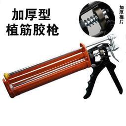快速發貨 注塑式植筋膠槍雙管雙組份膠槍AB膠膠槍槍式植筋膠打膠槍