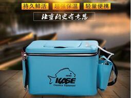 迷你小釣箱養蝦箱活餌箱輕便多功能海釣磯釣船釣釣魚箱 《鴻運精品》