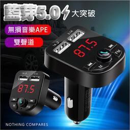 《真功夫嚴選》車用MP3播放器