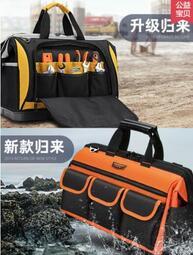 手提工具包多功能維修帆布大加厚工具袋男耐磨安裝便攜小電工專用