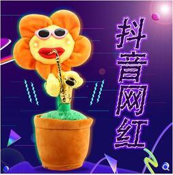 兒童電動搞笑妖嬈花太陽花會唱歌跳舞薩克斯音樂花盆跳舞向日葵