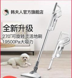 韓夫人吸塵器家用小型大吸力手持式貓毛超靜音強力除蟎大功率車載