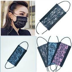 超級好用的買二免運女神蕾絲口罩(一組50入) 一次性三層防護高品質熔噴布 環保無添加 透氣舒適過濾防塵飛沫
