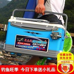 【漁具】釣箱全套多功能釣魚箱2020新款超輕特價箱二手處理款釣魚箱子裝備