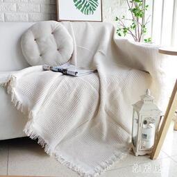 歐式沙發毯沙發巾美式沙發套雙人單人三人沙發罩坐墊針織線毯子