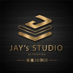 【JAY's STUDIO】新開幕免運/專業3D代印/1分鐘1元FDM/光固化列印/高精度客製